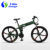"LCD display 26"" folding mountain electric bike"