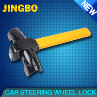 car steering wheel lock JB932