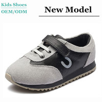 Classic design silver suede leather kids flexible basketball shoes cool boys light running shoes private label kids shoes