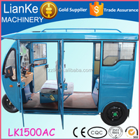 electric auto rickshaw for sale/cheap india electric tuk tuk with 6 passenger seats/enclosed tricycle price