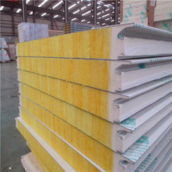 Fireproof Glasswool Partition Wall Panel With Decorative Corrugated Metal