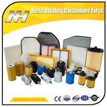 Auto car air filter and auto car oil filter
