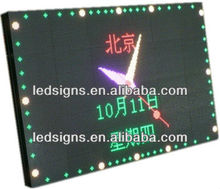 Hidly best price hot sale indoor/ outdoor replacement led screen