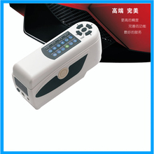 MAKE IN CHINA filter photo colorimeter price