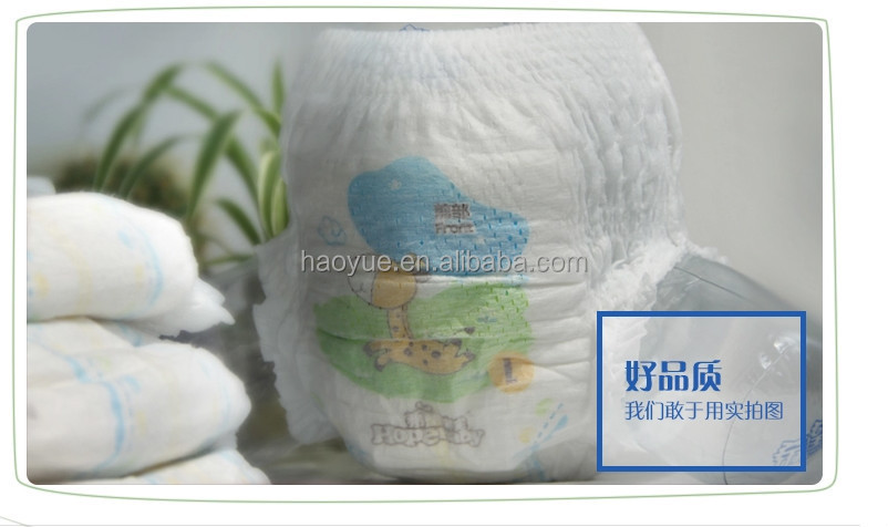 Soft Breathable nappies Baby diapers nappies
