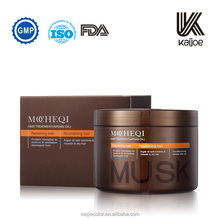 the world best selling products Hair Moisture Hair Care mud hair mask