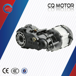 dc brushless electric motor for car, small tricycle differential,dc motor for india market
