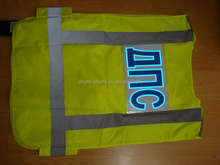 High quality stable Outdoor waterproof EL safety vest/EL sheet safety Clothes/EL Panel safety Clothes