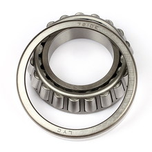 LM12749/LM12710 open tapered roller bearing size chart