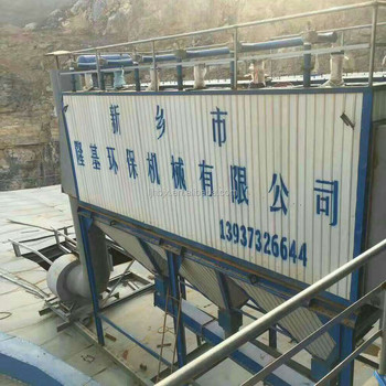 Plenum-pulse bag filter industrial bag type dust separator for cement plant