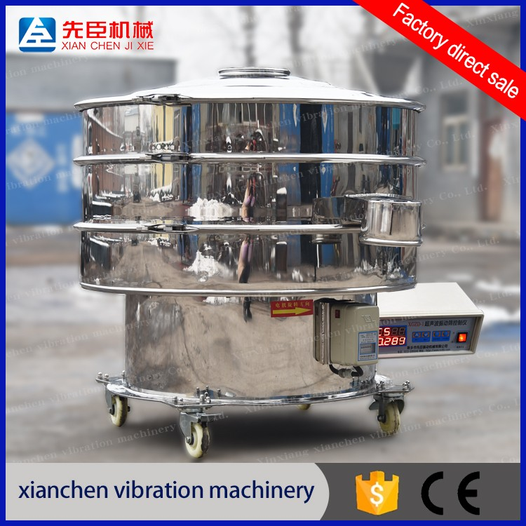 Xianchen reliable quality ultrasonic vibration screen for malt meal