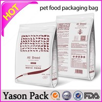 Yason lamination poping candy packaing film video brochure printing bag design