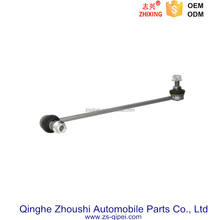 1K0411315B FRONT STABILIZER / SWAY BAR END LINK -For AUDI A3 TT VW BEETLE CC EOS GOLF GTI