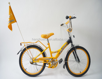 20inch children bike kids bike for russia market with flag