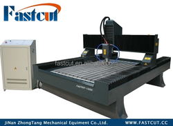 Long service life China made 1325 cnc stone carving and milling machine tools