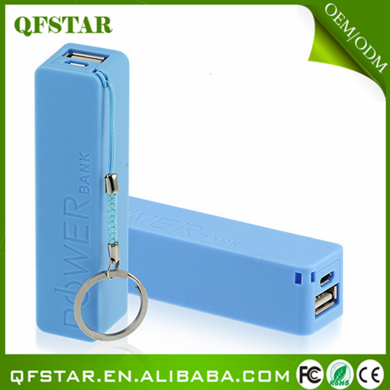 Portable mobile phone charger promotional cell,2600mah portable power bank charger usb hub,custom phone charger