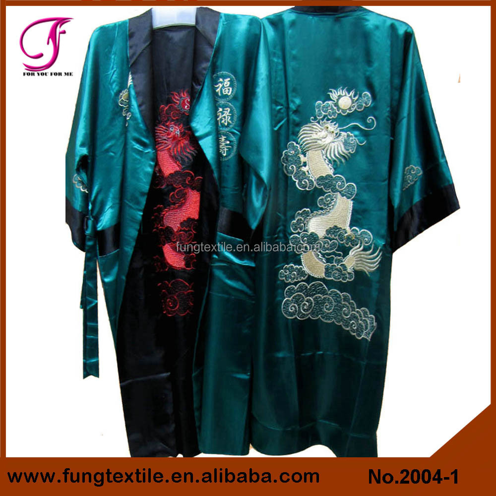 2004 Chinese Dragon Embroidered Reversible Kimono Robe for Man