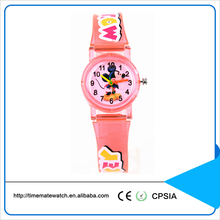 Customized Plastic Strap Children Quartz Analog Hand Clock Watch Child Plastic Quartz Watch