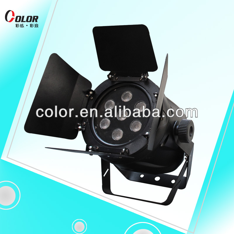 7pcs 9W RGB tricolor professional led par dj lights with barn door