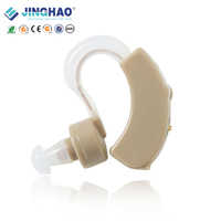 Wholesale alibaba analog hearing aids ear zoom