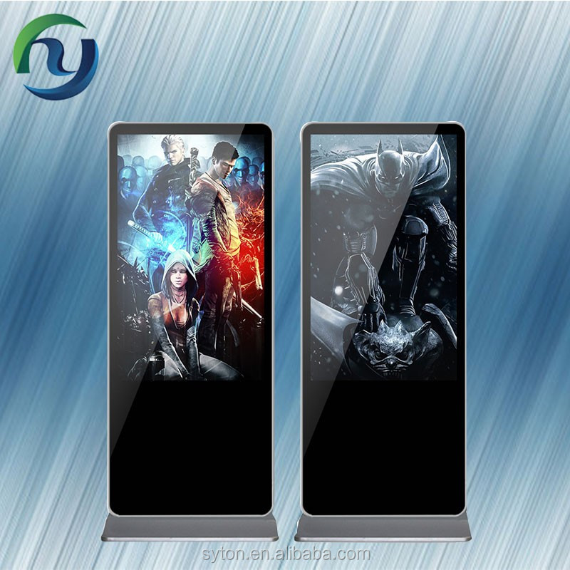hd lcd usb media floor standing digital signage
