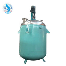 2017 Best selling product 10000L low price technical chemical reactors