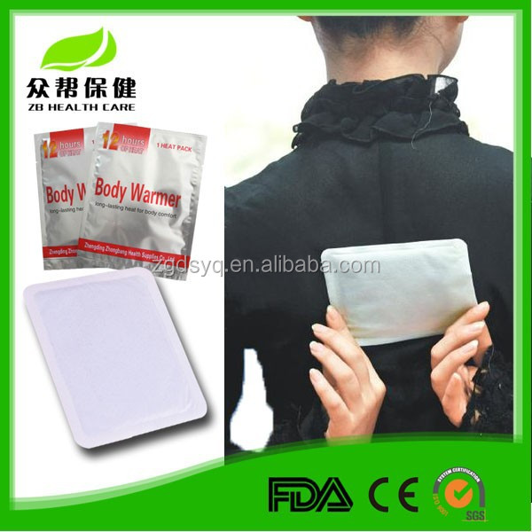 2015 factory direct sell Disposable Instant Hot Pack/Heat Pad/Body Warmer/Pain Relief Patch Wellness