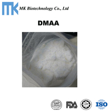 Best price pure dmaa 1,3 dimethylamylamine hcl Powder 1 3 dimethylamylamin 105-41-9