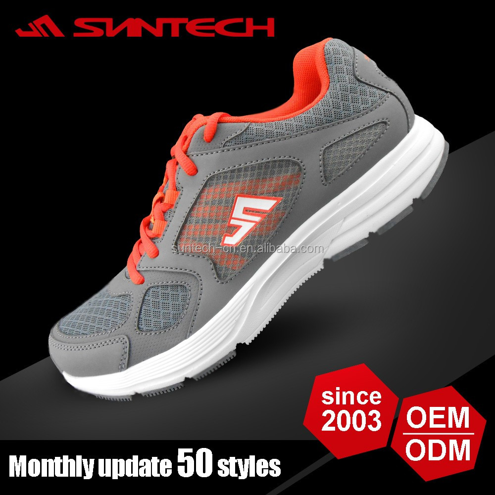 2016 latest men action sport running shoes
