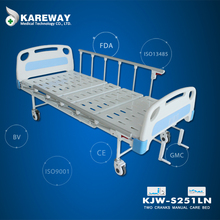 Electric adjustable bed mechanism bed medical device