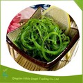 2017 crop China Frozen salted wakame seaweed good quality
