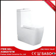 China Supplier Bathroom Cheap One Piece Sanindusa Toilet For Sale