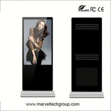 TOP high quality emote control wireless digital signage with optional customized
