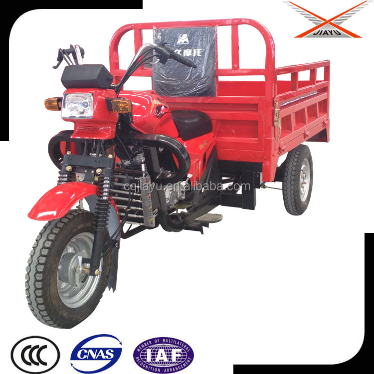 150cc Gasoline Three Wheel Motorcycle Tricycle for Sale
