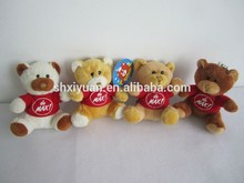 Custom Keyring Wholesale/Plush Animal Keychain/Keychain Friendship