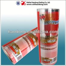 heat sealable films for curd cups