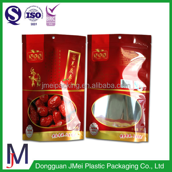 Aluminum food packaging plastic bags popcorn zipper bag/ stand up bag for popcorn
