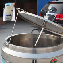 Mini pasteurizer for milk / Milk sterilizing machine / Cream pasteurization machine