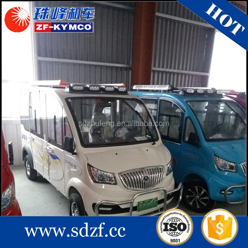 China 8 seat passenger electric mini delivery van for sale