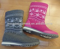 felted wool boots