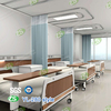Aluminum Alloy Hospital Medical Sliding Flexible
