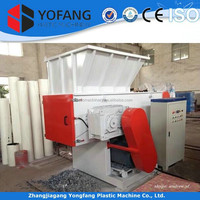 strong shredder for hard plastic/plastic shredder crusher grinder