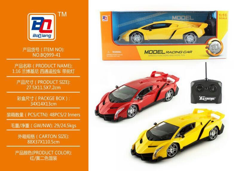 1:16 4fucntion super racing car with led light 2designs