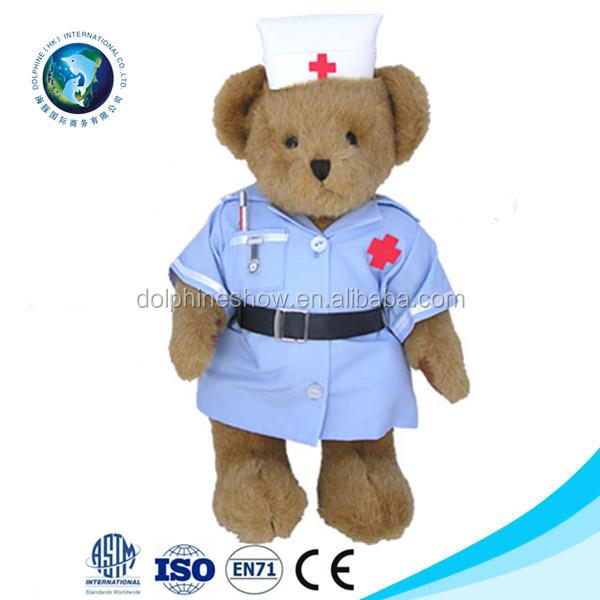 Build A Bear Hospital Cost