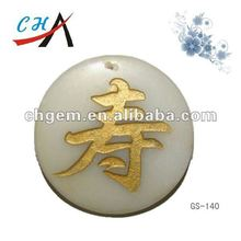 wholesale hand carved jade pendant