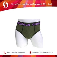 2015 hot sell men sexy underwear men's sexy superman nude men underwear