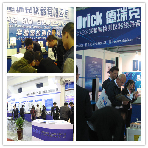 DRK115 Double Paper-cup Stiffness Tester from China Drick co.,ltd