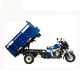 High quality 200cc air-cooled engine motorcycle three wheels tricycle for sale