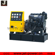 best price open type 3.5 kva generator