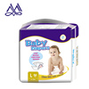 Hot Sale Cheap Disposable Baby Diapers